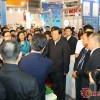 2011年中国国际汽车零部件博览会