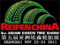 中国橡胶轮胎网参加第五届亚洲埃森轮胎展