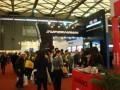 国际《轮胎市场》、《橡胶资源》、中国橡胶轮胎网参加第五届亚洲埃森轮胎展