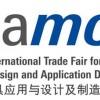 广州国际模具展览会(Asiamold2012)
