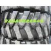 供应农用机械拖拉机人字花纹轮胎405/70-24