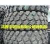 供应大型铲车轮胎26.5-25轮胎批发
