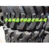 供应挖掘机轮胎12-16.5工程轮胎