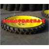 拖拉机车轮胎230/95-48人字花纹轮胎厂家批发