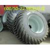 高品质农用草地车轮胎600/55-22.5轮胎厂家批发