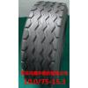 高品质农用机械车割草机车轮胎10.0/75-15.3轮胎批发