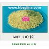 橡胶硫化促进剂 MBT(M)粒