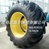 正品轮胎,正品子午线轮胎,340/85R24轮胎价格