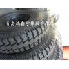 厂家批发徐工装载机轮胎1300R25块状花纹轮胎