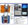 台湾实验室小型压片机厂家