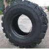 供应20.5-70-16装载机水田轮胎