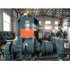 供应75LEVA混炼机_75L塑料混炼机_75L塑料密炼机