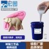 树脂工艺品专用耐高温硅胶翻模次数多没气孔的模具硅胶厂家直销