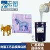 深圳宏图树脂工艺品专用模具硅胶翻模次数多耐高温耐酸碱