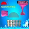 15度翻糖模具硅胶 食品级液态硅胶原料 批发价