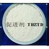 促进剂TBzTD 环保型