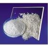 涂料助剂乳胶助剂橡胶助剂 ZMBT-2,ZMBT-15