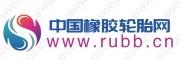 中国橡胶轮胎网手机版