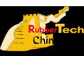第二十届中国国际橡胶技术展览会