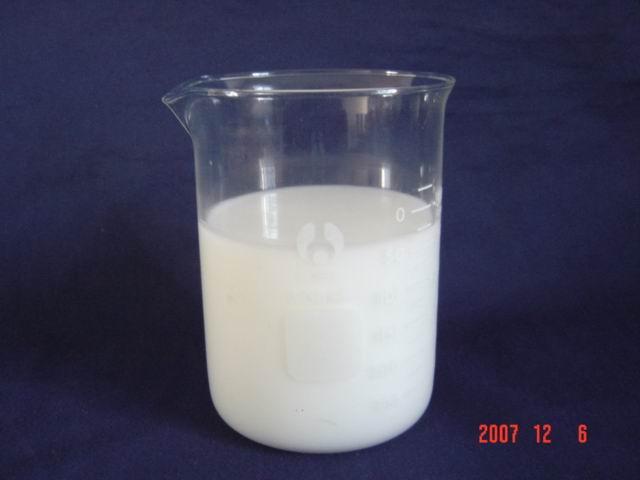 供应水性硅油
