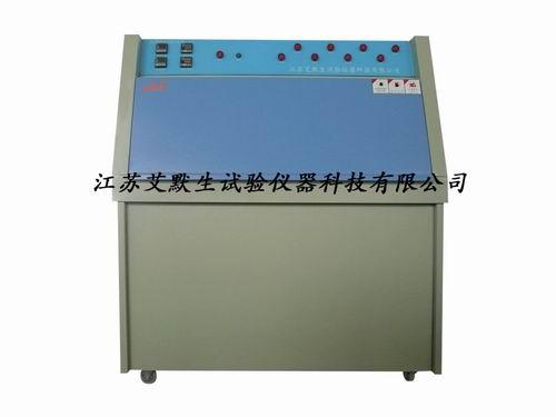 供应ZN-P紫外老化箱