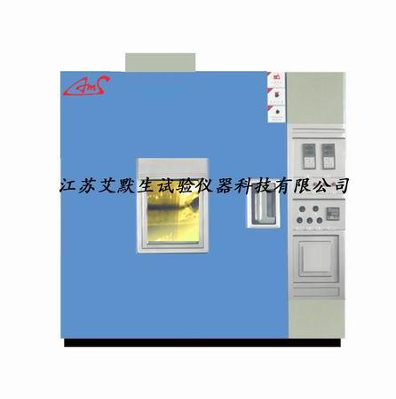 供应高低温交变湿热试验箱/可编程恒温恒湿试验箱