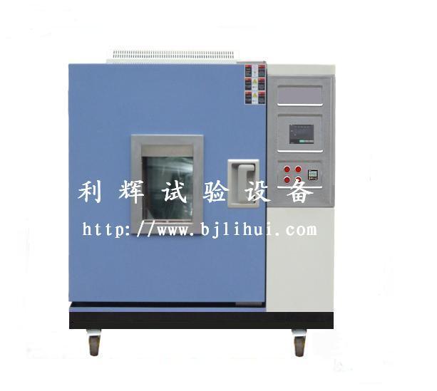 供应HS-800台式小型恒温恒湿试验箱