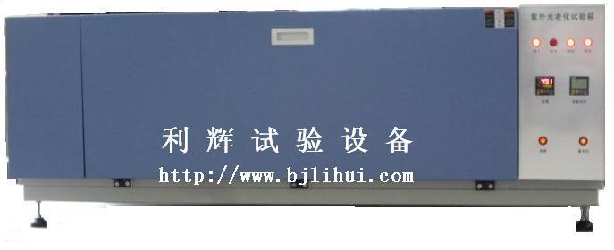 供应ZN-T台式紫外耐气候试验箱